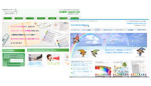 モバイルエールのホームページ、wordpress、携帯・スマートフォンホームページ制作制作